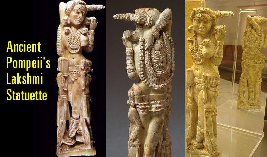 Goddess Lakshmi statue in Pompeii | The Mysterious India | 2015-03-19