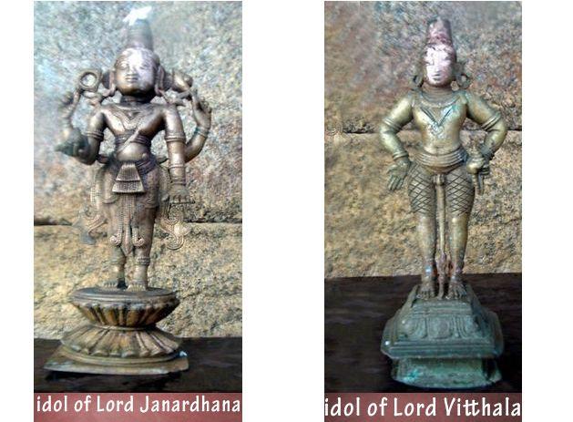 Idols of lord vitthala and Lord Janardhana
