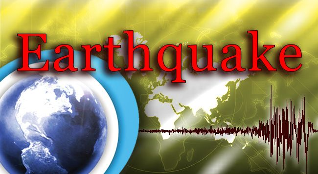 Concept of Earthquake in Ancient India