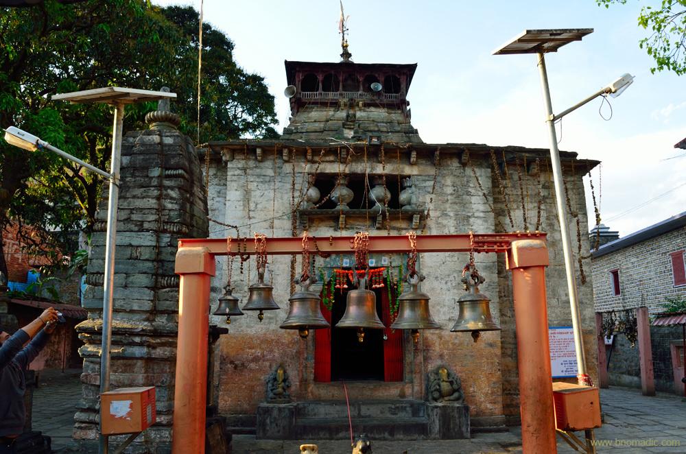 Bagnath Temple