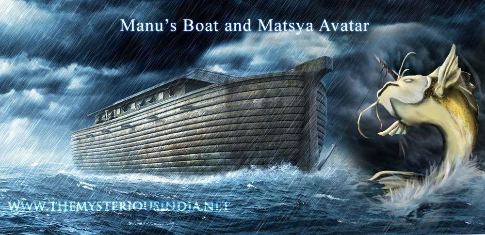 Manu's Boat and Matsya Avatar