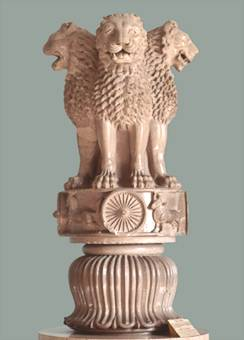 Sarnath Lion Capital of Ashoka