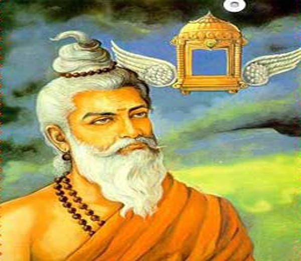 Maharshi Bhardwaj